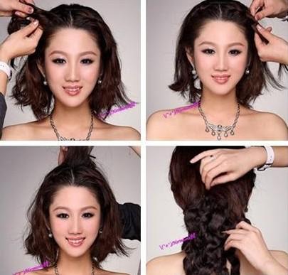 简单教程图解打造韩式新娘
