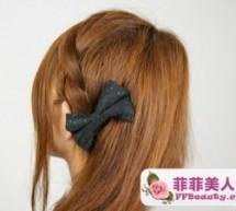韓式中長髮編髮教程  唯美浪漫