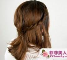簡單辮子編髮 韓式扎髮更迷人