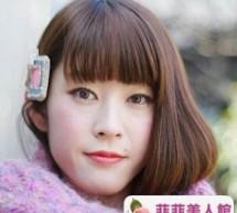 日系長臉女生最愛齊瀏海短髮