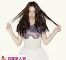 韓國當紅女神髮型 你最心水誰