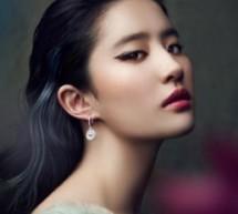 韓系冷色調髮型 高貴冷艷