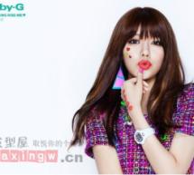 韓國女生炫麗染髮最搶鏡